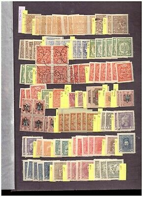 Collection sale (Ukraine) (234 stamps)