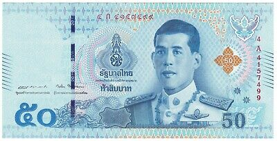 Thailand 50 Baht New 2018 Uncirculated Banknote