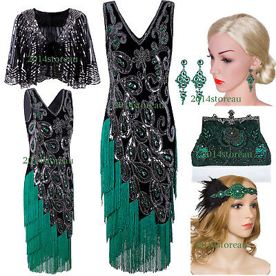 66fd21a4aa90b 1920s Flapper Dress Vintage Retro Style Peacock Tassel Evening Gowns Party  Dress