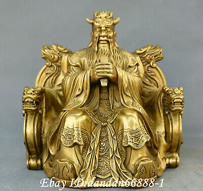 Chinese fengshui old Bronze Dragon King wealth Donghai Dragon King god Statue