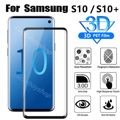 3D Screen Protector Film For Samsung Galaxy S10 Plus+ Full Curved Cover PET Soft