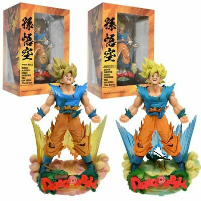 23cm Dragon Ball Z SMSD Limited Son Goku Super Saiyan Figurine d'action Modèle