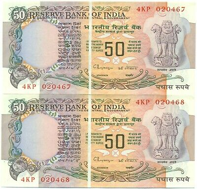 1993-1997 Two Indian 50 Rupees consecutive notes with printing defects (#5009)