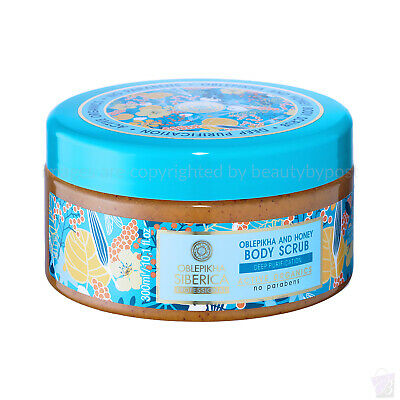 Oblepikha and Honey Body Scrub by Natura Siberica 300ml