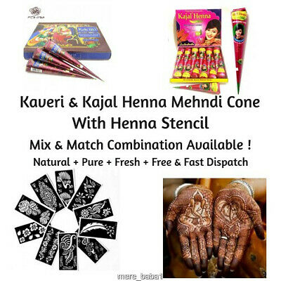 100%  Fresh Natural & Pesticide Free Dark Brown Kaveri Kajal Henna Mehndi Cones