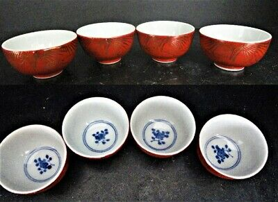 Japanese Kutani Tea Cup Red & Gold Hand Painted 4 Pieces Marked on Bottom