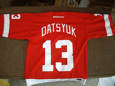 KOHO Boy s Youth L XL DETROIT RED WINGS Red Hockey NHL Jersey  13 PAVEL bdef2f105