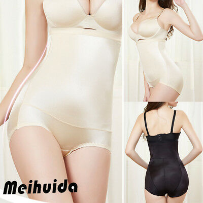 d3b9e2b04d5 Women Body Shaper Control Slim Tummy Corset High Waist Panty Shape Under  Wear