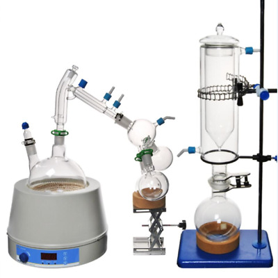 2L Lab Equipment Short Path Distillation Kit Essential Oil Steam Magnetic Heater