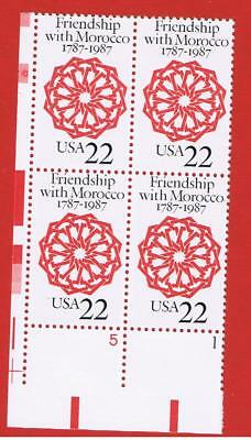 2349 MNH 1987 22c Morocco - U S  Relations ZB Friendship