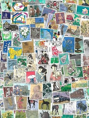 Japan 200 all different used stamps large and small