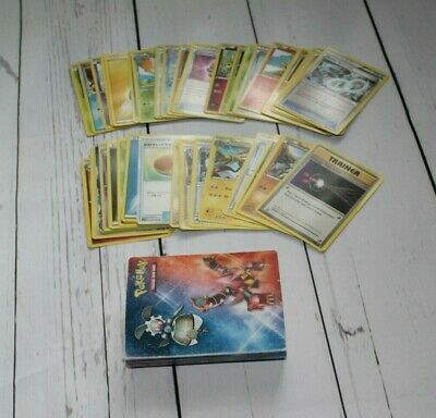 LOT Of 45 Mixed Pokemon Trading Cards - Common, Uncommon, Trainer, & Energy Mint