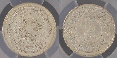 Syria 1929 Silver 25 Piastres PCGS Graded Slabbed XF45 Extremely Fine