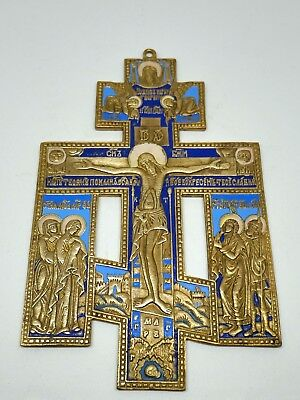 Antique RUSSIAN  Icon Псков Brass & Enamel CROSS of Christ and the Mourners