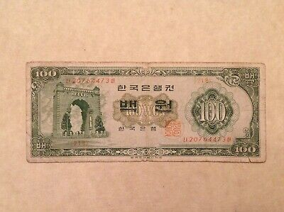- 1964 South Korea 100 Won P 35c