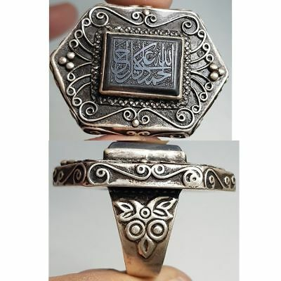 Ancient silver Islamic ring. 18th century.