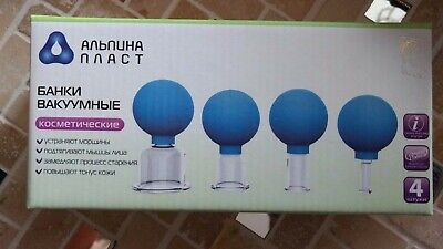 Alpina Plast  Anti-CELLULITE Glass Facial Massage Cups set of 4***UK Seller!***