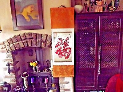 Chinese collectable vintage wall scroll
