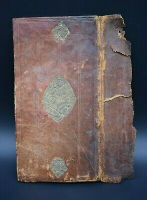 Rare Medieval period Quran book cover C. 14th - 15th century AD