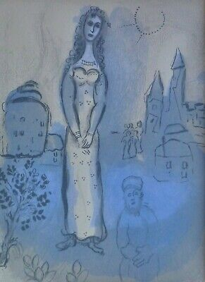 """MARC CHAGALL BIBLE """"Esther"""" HAND NUMBERED LITHOGRAPH M252"""