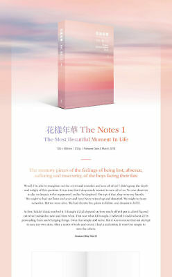BTS - 花樣年華 THE NOTES 1 (English ver.) HYYH + Store Gift +Free Shipping