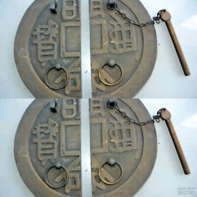 2 used large Door Latch catch brass furniture vintage old asian style 19cm wide