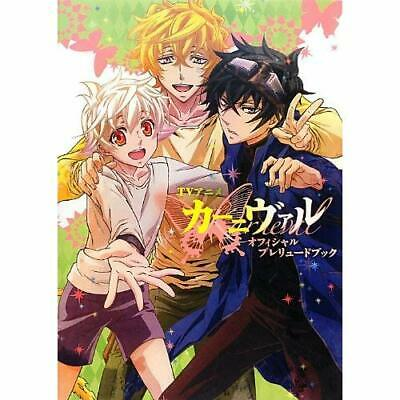 10586264ef3192 TV Anime Karneval Official Prelude Book - How to draw Japanese Book Manga