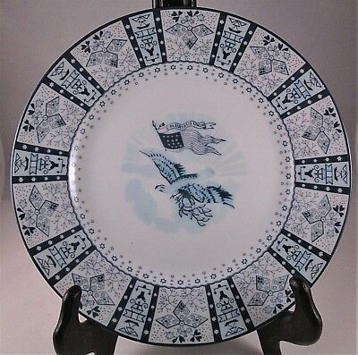 Woodmere Castle China White House Presidential Dessert Plate ZACHARY TAYLOR #12
