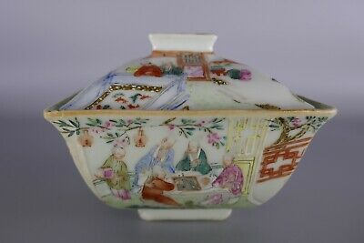 19th Century Chinese Porcelain Famille Rose Coved Cup w/ Mark
