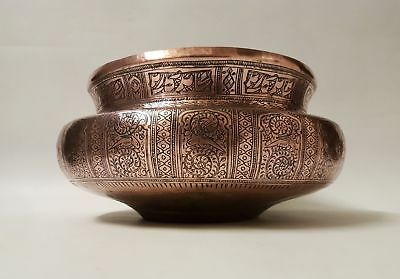 LARGE ANTIQUE 19thC PERSIAN QAJAR ISLAMIC OTTOMAN HAND CHASED COPPER BOWL C1890s