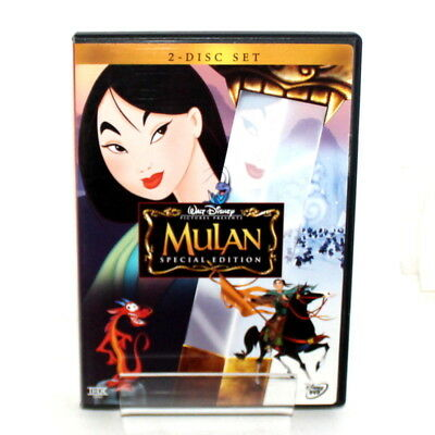 Disney Movie Mulan Special Edition 2 Disc Set Rated G DVD Disc Region 1 2004