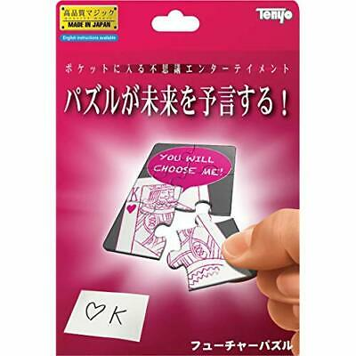 Tenyo MAGIC Trick FUTURE PUZZLE Japan new.
