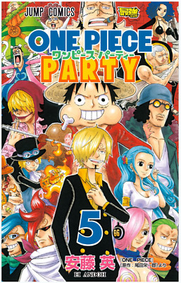 ONE PIECE ONEPIECE PARTY Vol.5 Japan import anime manga NEW Jump comics