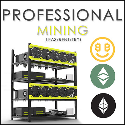 Pro mining contract (rent/try/lease) - 12h - ETH / ETC - 380 MH/s
