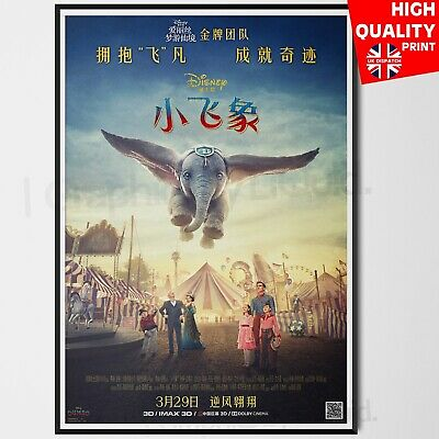 Dumbo 2019 Disney Adventure Movie International Style Poster   A4 A3 A2 A1  