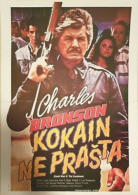 Death Wish 4: The Crackdown (1987) Charles Bronson exYu movie poster