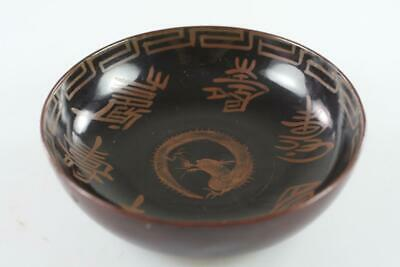 Vintage Chinese Hand Painted Calligraphy Lacquer Bowl