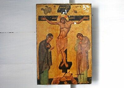 Vintage Christian Icon on Wooden Board Jesus Crucifixion Cross Greek Orthodox