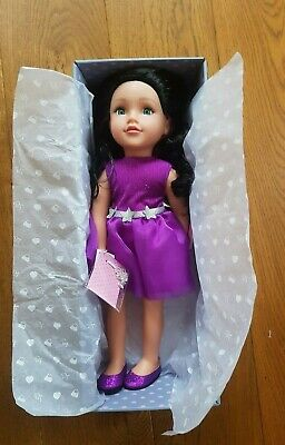 Chad Valley Designafriend Sara Doll - 18inch/45cm Design a Friend BNIB Free P&P