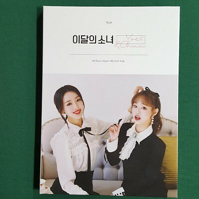 [Pre-Owned/ No Photocard] Yves & Chuu Monthly Girl Loona No.14 - CD/ Booklet