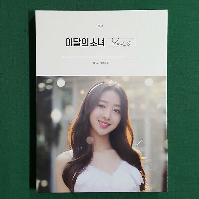 [Pre-Owned/ No Photocard] Yves Monthly Girl LOOΠΔ No.13  Loona - CD/ Booklet