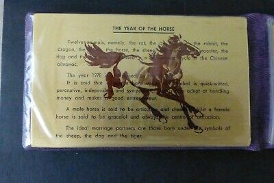 ''singapore''1978 Year Of The Horse. 6 Mint Unc Coin Set In Original Vinyl Sleev