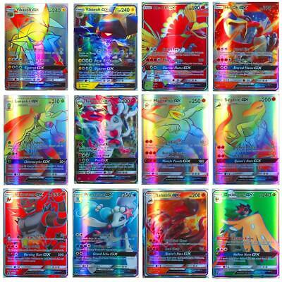 100/ 120 Pokemon Cards - Premium Pack All Have 95 GX + 5 / 115 GX + 5 MEGA Cards