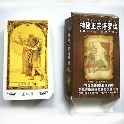 78 Tarot Cards The Tarot Board Game Chinese/English for Astrologer