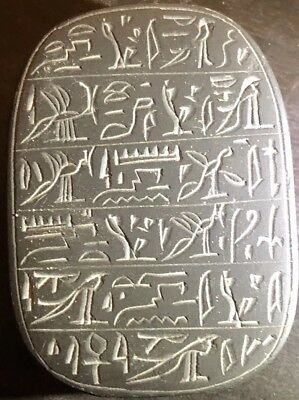 An Egyptian Hardstone Heart Scarab