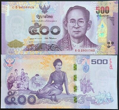 Thailand Banknote 500 Baht Commemorate Queen 7 Cycle 84 Year aUNC.