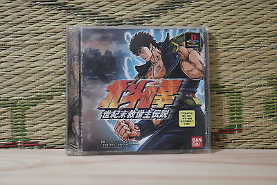 Hokuto No Ken Fist Of The North Star Playstation 1 PS1 Japan Very Good Condition