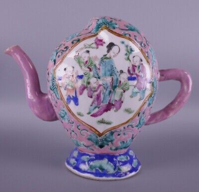 19th/20th Century Chinese Porcelain Famille Rose Ewer Work Of Art