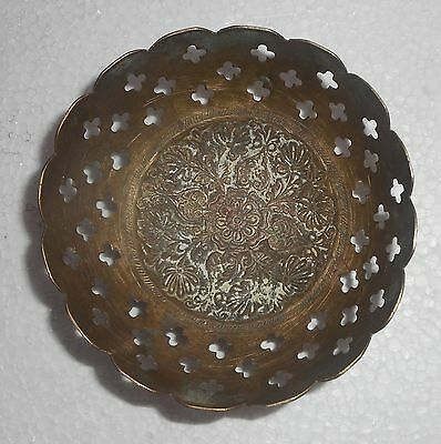 Vintage Brass Decorative Pot Over 60 Years old x787
