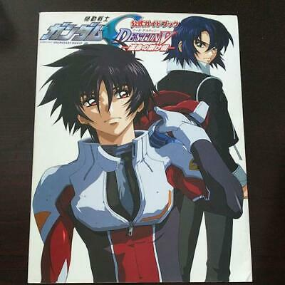GUNDAM SEED DESTINY Character Guide Art Book ANIME FREE